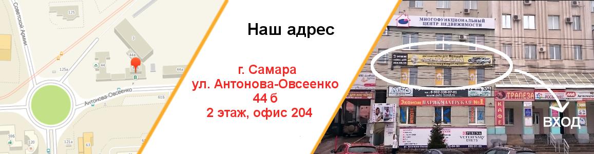 Запчасти с авторазбора ВАЗ Lada Largus в Москве
